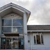 自転車で電車に乗ろう! 2.ひこね芹川-多賀大社前  近江鉄道の「サイクルトレイン」と「バリアフリー」