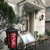 【オススメ5店】上野・御徒町・浅草(東京)にあるロシア料理が人気のお店