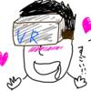 Oculus goレビュー。VR がすごすぎて笑ったwww 魅力と使い方、購入方法まとめてみた
