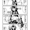 艦これ漫画 「追撃」
