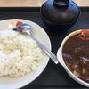 【松屋】限定復活!!ごろごろ煮込みチキンカレーを食べてきた!【期間限定】