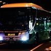 近鉄バス  2557