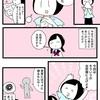 【心の筋トレ8】遠くの親戚よりも