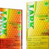 タバコレビュー ラーク トロピカル・アイス・メンソール1mm・100ボックス