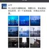 写真よりも中国語に驚かれる-微信のモーメントに投稿-中国語は奥が深い