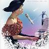 河合奈保子DVDを予約!プレミアムコレクション~NHK紅白歌合戦&レッツゴーヤング etc.