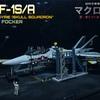 【No.26】VF-1A/S バルキリー ジオラマ風 全塗装