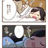 寝れない時のお酒祭り(´・ω・`)