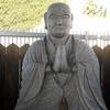 住吉山手の『阪神大水害の碑』『徳本上人座禅石』『住吉山手公園』を探訪【兵庫県神戸市東灘区】