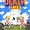 ゲロ吐きそうになるぐらいイヤらしいお話が詰め込まれた最低最悪の残虐非道暗黒コミック〜『デス・クラブへようこそ』