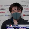 2021.3.27 世界フィギュア2021 FS後 宇野昌磨 インタビュー 動画