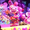 【感動】サンリオピューロランドパレードショー・ミラクルギフトパレードのおすすめ攻略法