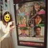 朝井リョウ原作!映画「何者」を見たよ!〜菅田将暉ファンの視点から〜