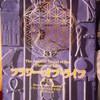 書籍紹介:フラワー・オブ・ライフ 1巻(P50-51、P65-69 抜粋)