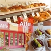【オススメ5店】枚方・寝屋川・守口・門真(大阪)にあるパン屋が人気のお店