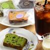 【オススメ5店】灘・東灘(兵庫)にあるコーヒーが人気のお店