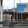 近江鉄道:駅の案内表示 -6- 平田 ~ 近江八幡