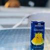 日本にもあった!「CHABAA」のスイカジュース、黄色バージョン