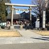 【御朱印】東京都 浅草神社