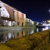 【運河】ドラマチックな倉庫群と水面。小樽運河夜景
