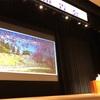 午後は県政報告会を上田市で