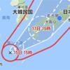 「日本は台風」「アメリカはハリケーン」の違いとは!?