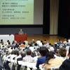 リレー講座は東大の藤原帰一先生の「中国とどう向き合うか」