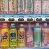 代用沖縄:ブルーシールアイスクリーム