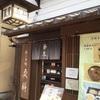 3783 自由散歩(柿の木坂)