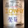 鶯籠 I CAN FLY – 伍十陸– @新宿LOFT(2019.3.24)