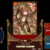 No.108 魔性 ネオスフィンクス
