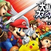 【改造】3DS 大乱闘スマッシュブラザーズ for Nintendo 3DS、チートコード紹介・解説【コードフリーク】
