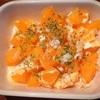 オレンジのサラダ シチリア風