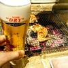 【銭函バーベキュー】オープン記念で半額なのでたらふく食べてきた!