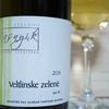 新入荷ワイン紹介4 スロバキア・ストレコフの家族ワイナリー 〜 ストレコフの伝統白品種2種 〜