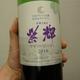 長野のワイナリー飲み比べ6本