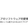 libRSVG と Cairo を使って SVG から PDF を生成しためも