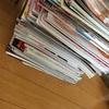 超がつくほどのめんどくさがりジャニオタが溜め込んでた雑誌解体に挑戦してみた話。