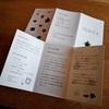 HOATEAのブランド紹介カードが届きました!