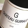 貴腐ワインで有名なボルドーソーテルヌ地区の白ワインを初めて飲んだ ワイン初心者