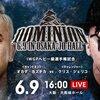 6.9 新日本プロレス Dominion ツイート解析