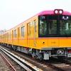 11月21日/乗り鉄旅(東京メトロ銀座線編)