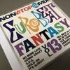 Eurobeat Fantasy Vol. 13