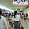 【沖縄】那覇市安里駅近くの居酒屋『うりずん』にいってきました