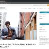 【InCircle】ステータス表示の便利さについて記事を掲載(製品ブログ)