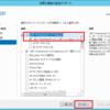 Windows Server 2012 R2:.NET Framework 3.5をPowerShellにてインストールする (オフライン環境)