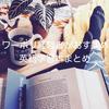 留学・ワーホリ経験者がおすすめする英語学習本7選