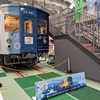 京都鉄道博物館に「藍よしのがわトロッコ」が来たので見に行ってみた!!3/14(日)まで展示中!