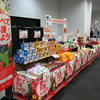 名古屋にて復興支援「北海道物産展」実施してきました!