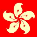 めぐちゃんの香港映画感想ブログ